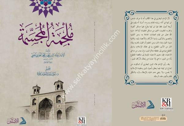 www sefkatyayincilik com
