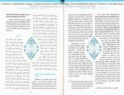 el ihtiyar li talilil muhtar arapca ve