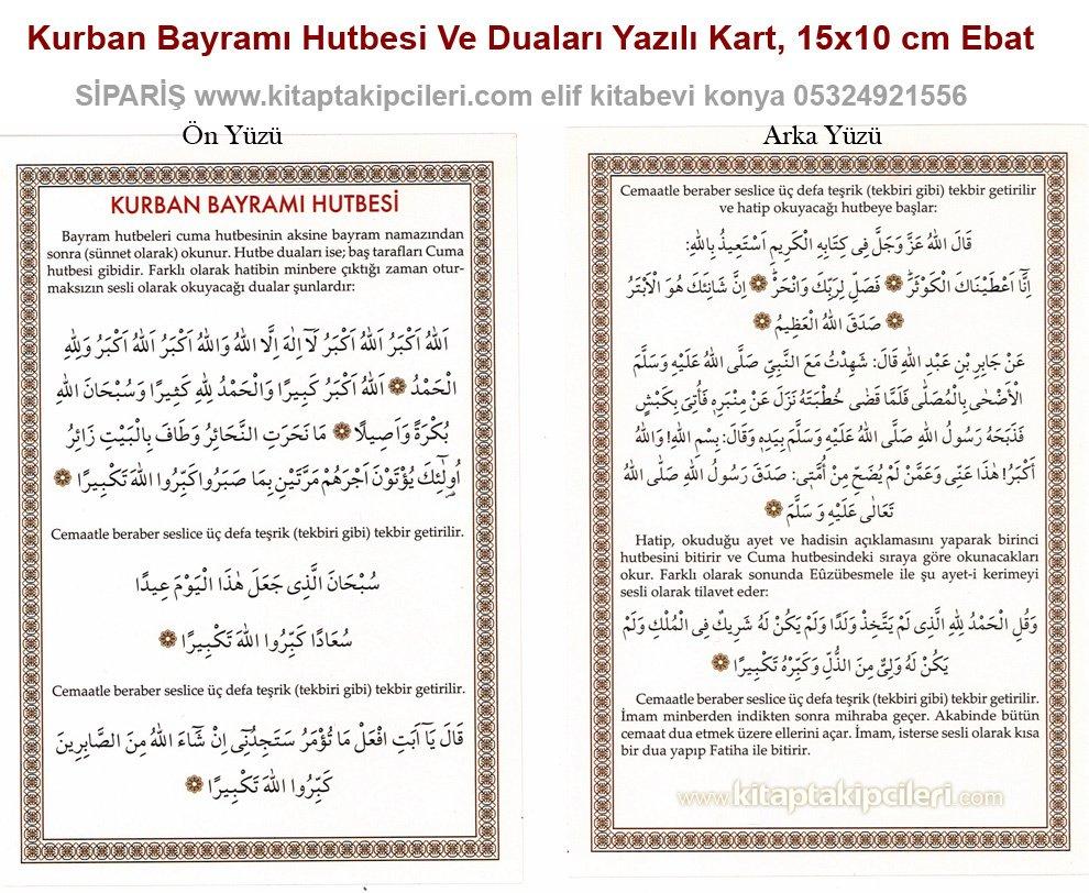 Kurban Bayramı Hutbesi Ve Duaları Yazılı Kart, 15x10 cm ...