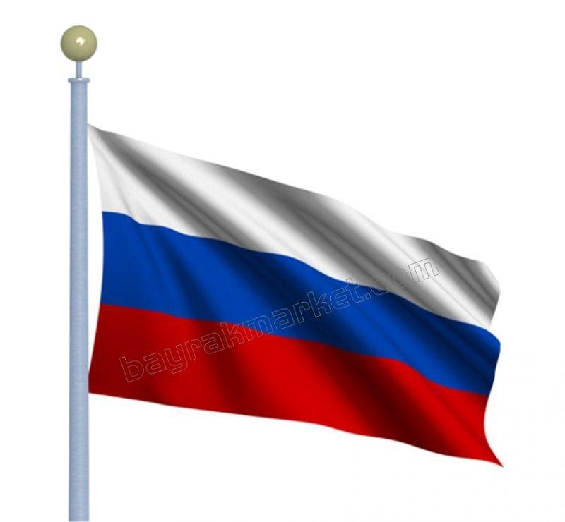 bandiera della russia rbvexit - 800×740