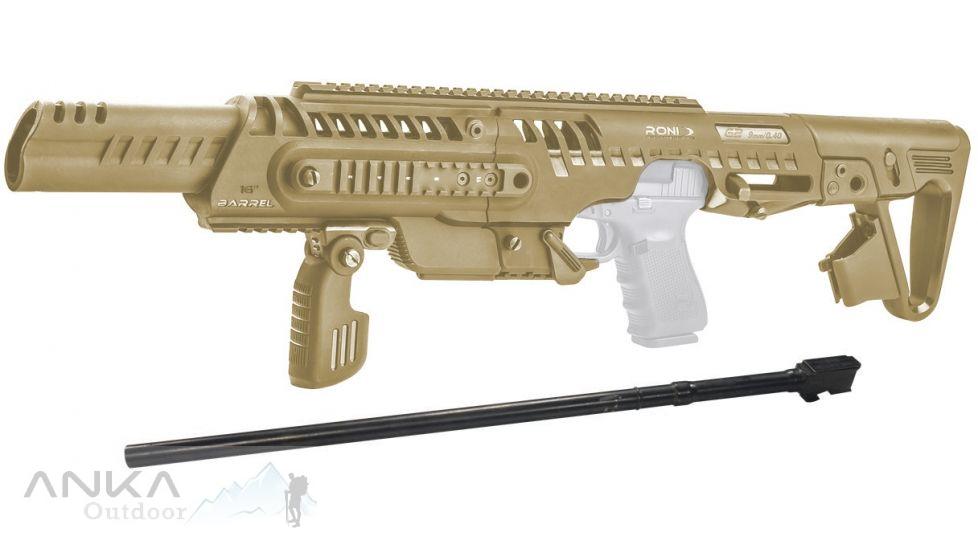 EMA Tactical Glock Roni Aparatı | Ankaoutdoor